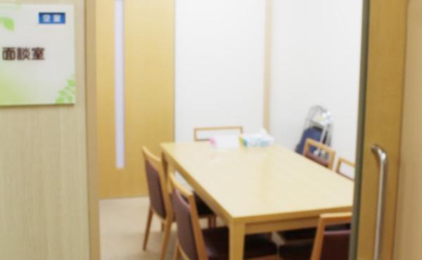 個室での待合室